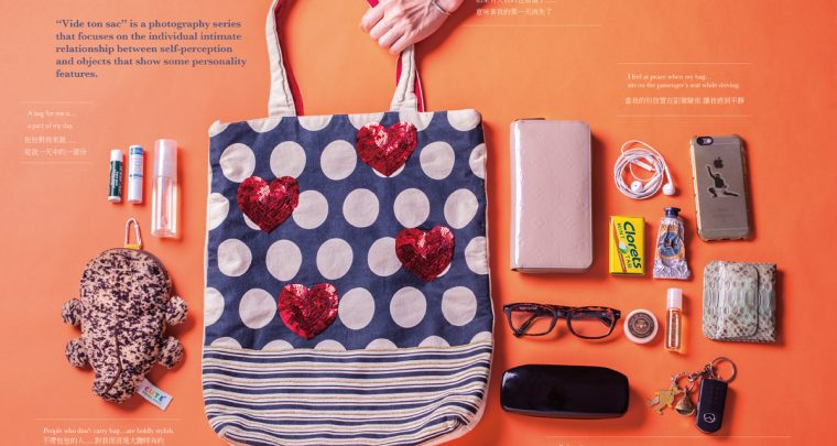 VIDE TON SAC - EMPTY YOUR BAG / JUNE 2016