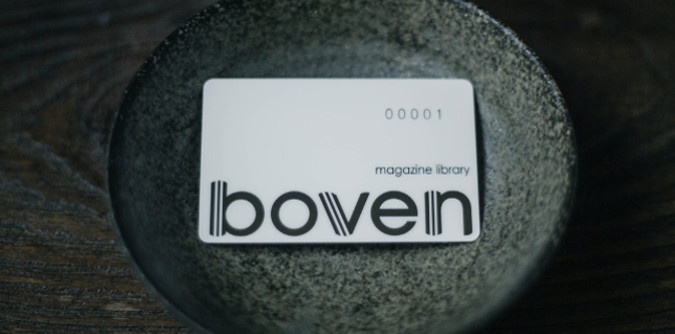 Get your Revver copy at BOVEN Magazine Library!