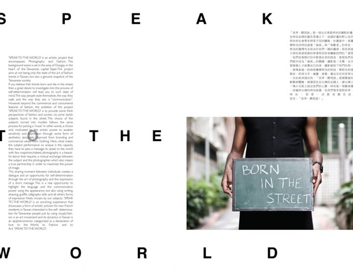 SPEAK TO THE WORLD / SEPTEMBER 2017